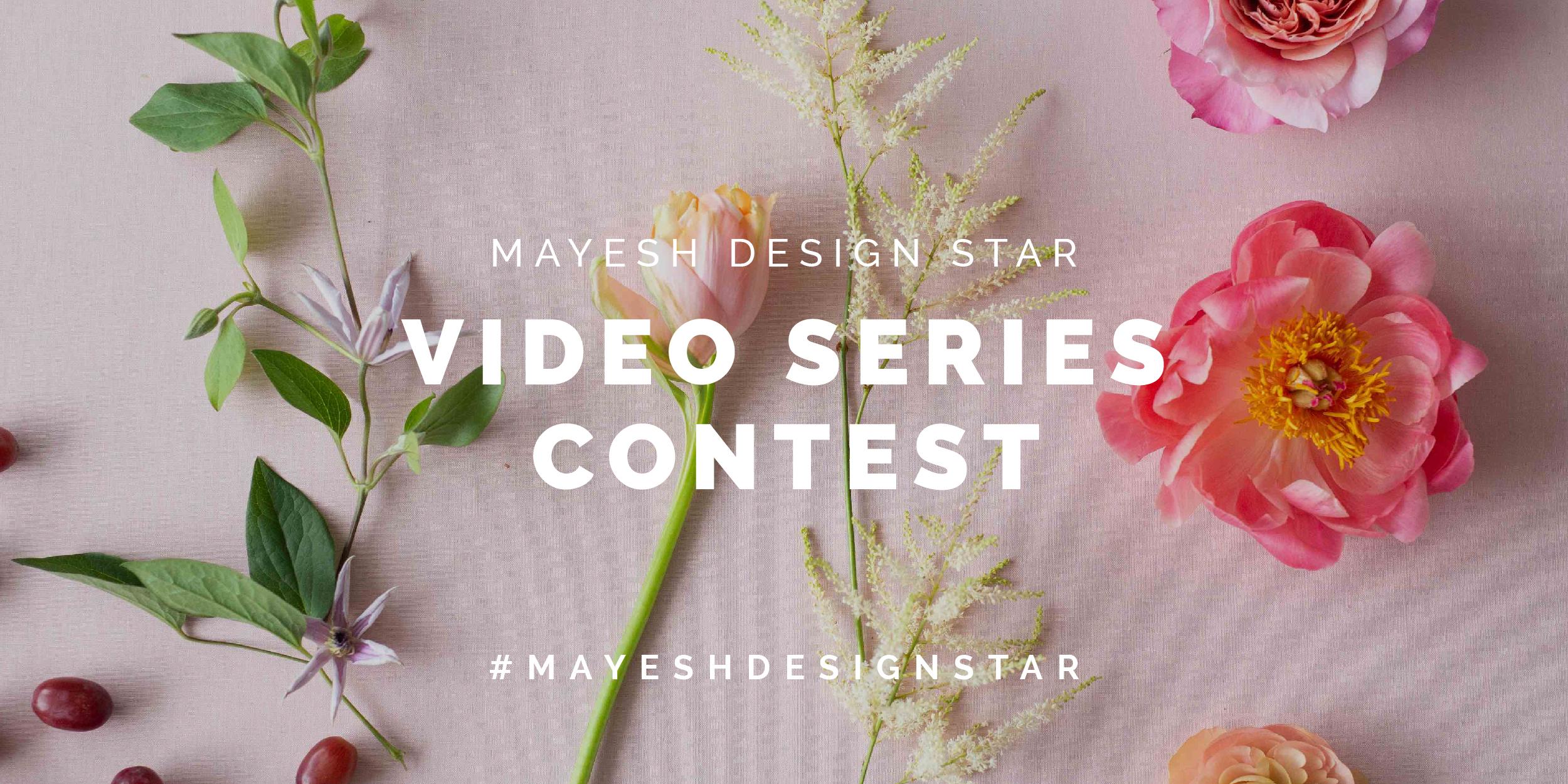 MDS-Contest-Blog-01